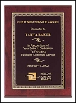Rosewood Award Plaque with braided border plate ~  available in 3 sizes
